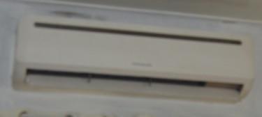 24000 BTU With Inverter