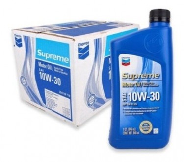 Engine Oil Wholesale Prices & LUBRICANT Available