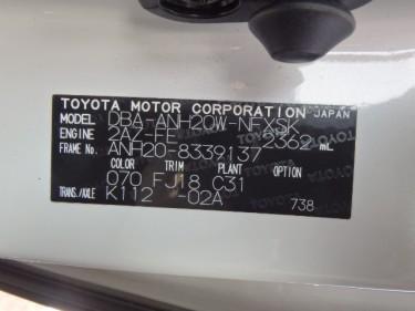 2014 Toyota Vellfire